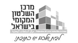 יעקב גרינברג ז״ל