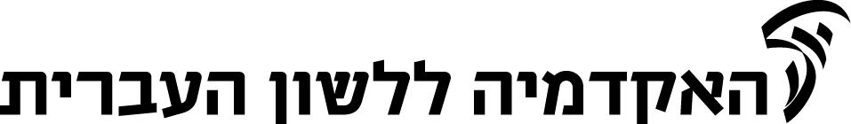 משה דיכטר ז״ל
