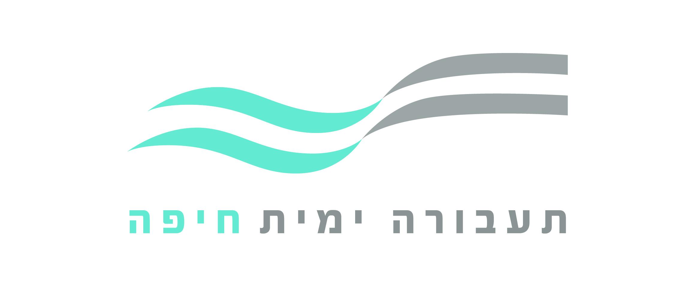 תעבורה ימית חיפה- מודעות אבל